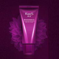 现货韩国正品护肤品套装脸部护理套装五件套保湿美白补水护肤品