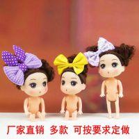 12cm迷糊娃娃芭比裸娃素体 环保婚纱设计儿童DIY蛋糕烘焙模具批发