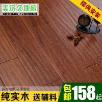 全实木地板番龙眼手抓纹仿古18mmA级纯实木地板厂家直销特价