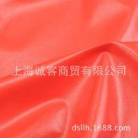 真皮料 面料皮革  羊皮 鲜红色 H61-706