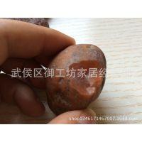 南红原石(四川凉山料)