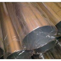 咸阳不锈钢装饰管,304不锈钢鸡蛋管,304不锈钢平椭圆管