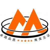 深圳市卓美有机玻璃有限公司