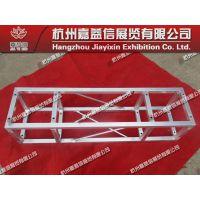 杭州嘉益信铝合金桁架