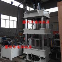 厂家新品供应200吨三梁四柱复合材料成型油压机
