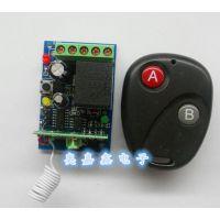 门禁开关 灯具遥控开关 电动玩具遥 12V单路配别克两键遥控开关