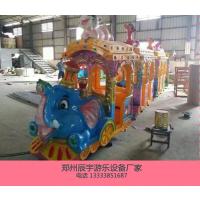室内外游乐设备豪华大象火车厂家报价 自控旋转飞机 水陆战车
