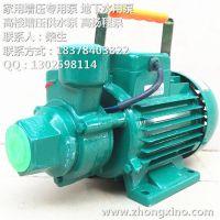 凌霄1DB-65卧式涡流泵 清水输送增压泵0.75kw