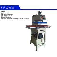 液压双工位发泡烫画印刷 浩科烫画厂家 印花机械