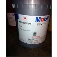 美孚格高460齿轮油,Mobil Glygoyle 460蜗轮蜗杆油