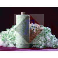 生物可溶性可降解纤维纱防火线非石棉