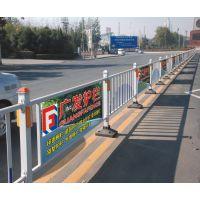 贵阳瑞隆城市道路锌钢护栏 人行道路栏杆现货供应