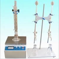 润滑脂游离碱和游离有机酸测定仪价格 XH-188