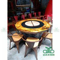 实木餐桌椅餐厅电磁炉火锅桌子石锅鱼火锅餐桌椅定制运达来