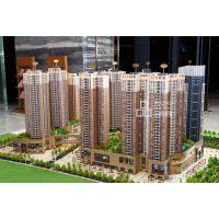 深圳品筑模型设计宏发嘉域1:110国际高品质专业沙盘建筑房地产户型模型制作