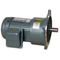 万鑫减速电机 GV立式齿轮减速马达 三相异步电机