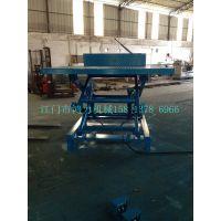 鹤山开平恩平2T液压升降台 鸿力厂家定制1.8米 江门货梯/升降平台/货架厂