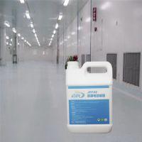 洁辉地板蜡环保无毒环氧树脂地板 抗静电耐磨 防静电蜡 液体蜡厂家