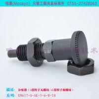 复位型 分度销 碳钢 旋钮柱塞 弹簧定位销GN617.1 GANTER标准
