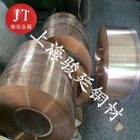 优质C51000磷青铜材质