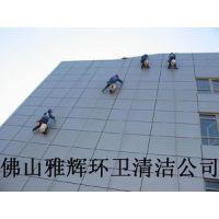 禅城张槎外墙清洗服务中心,联系电话:13679793132