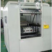 上海点焊机,进口超声波点焊机