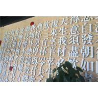 北京通州怀柔延庆海淀区广告板用彩色PVC发泡板材生产厂家供应商鑫蒂牌彩色PVC发泡板