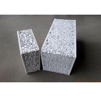 厂家直销广丰隔墙板 75mm 聚苯颗粒发泡水泥隔墙板