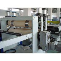 金韦尔PS/PP/PMMA扩散板材生产设备