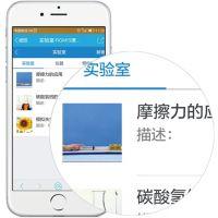 广州供应无空间限制的拓源优课科研办公管理软件课题组管理系统
