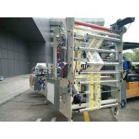 厂家供应鲁班仔LBZ-500-100 高质量PE文具袋制袋机 pe袋专用制袋机
