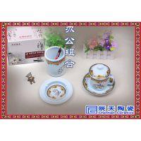 辰天陶瓷 定做茶杯三件套 精品陶瓷茶杯套装