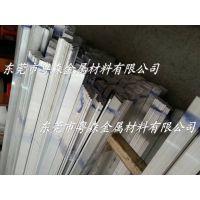 粤森供应:湖南1060导电纯铝排 6061研磨铝棒 易加工5083铝板