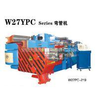 供应W26YPC-219液压数控弯管机