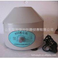 供应山东菏泽华兴生产HX-6071石油离心机