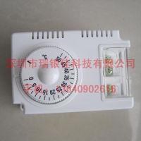供应Rainbow韩国彩虹 水配电盘 通信用控制器PTSC-050C 50度可调节