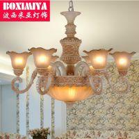 波西米亚灯饰欧式半圆吊灯 田园树脂创意美式led客厅餐厅灯具