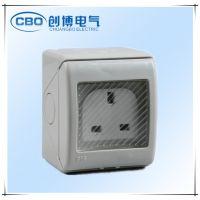 厂家供应 创博CBO-S塑料15A防水插座 防水开关插座