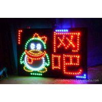制作厂家直销LED外露发光字,穿孔字,冲孔字,点阵字 户外产品