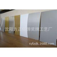 珠光铝板供应,珠光银,珠光白铝板,沈阳制作珠光铝科室牌