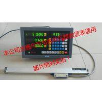 宁波徐州GBC-Q光栅尺金属外壳光栅玻璃轴