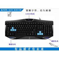 厂家直销 正品追光豹Q20USB游戏键盘 LOGO发光 网吧竞技键盘