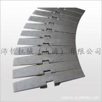转弯输送链板 881无翼/有翼型 不锈钢 链板输送配件