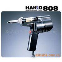 供应HAKKO吸锡枪 808