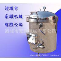 供应滤油机/食用油、煎炸油等真空滤油机