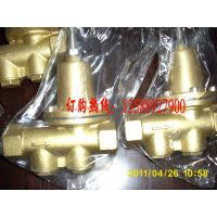 200P型全铜减压阀 直接作用减压阀 水用铜减压阀 温州双诚制造