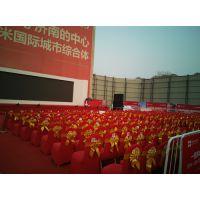 济南出租弹力布(红色.白色)椅子套,蝴蝶结15550045060