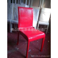 特价五金椅子、特价皮革椅子、工厂特价椅子、特价餐厅椅子。