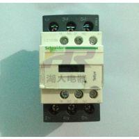 LC1-D32交流接触器、LC1-D32