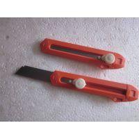 螺旋美工刀 工具美工工艺裁纸刀 淘宝店必备 美工刀赠品